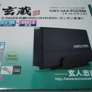 玄蔵 GW3.5AA-PU2/MB[マットブラック](ジャンク)