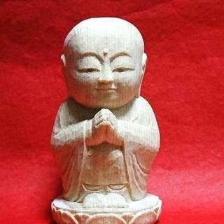 仏像彫刻講座  「掌中地蔵菩薩」 「お地蔵様」全4回 講座