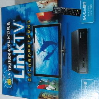 ☆取引中です☆ I-O DATA Link TV (ジャンク)