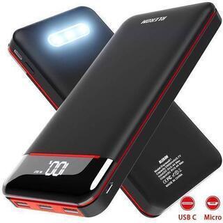 【全国対応・新品未使用】 モバイルバッテリー 25000mAh ...
