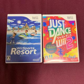 0円‼︎  Wii  ゲームソフト