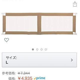 日本育児 ベビーゲート L