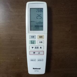 エアコンのリモコン National 品番A75C3083