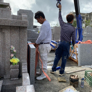 お墓建立の手元 - 建築
