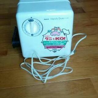 ふとん乾燥機 マット式