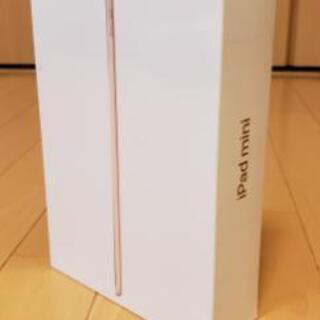 新品未開封 iPad mini5 256GB WiFiモデル