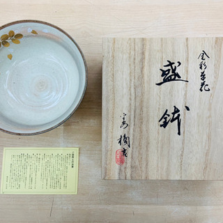 たち吉 金彩茶花 盛鉢