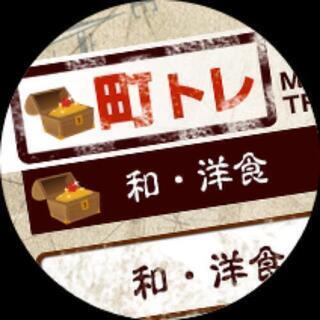【町田限定】1日1200人にアプローチできるタクシーのデジタル広...