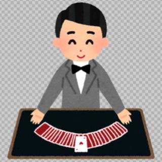 カードマジック講座