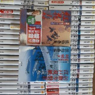 居眠り磐音江戸双紙48巻+別冊2巻