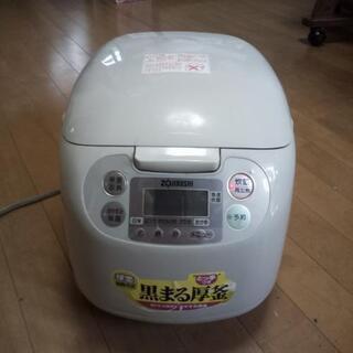 炊飯器 象印 NS-JC18