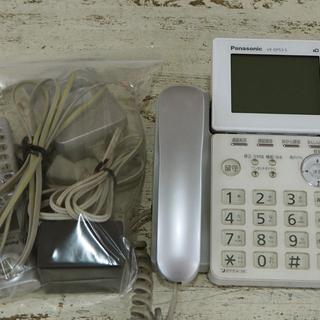 ◆Panasonic(パナソニック)デジタルコードレス電話機 子...