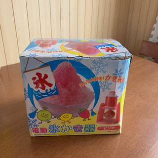 200円!氷かき 手動 中古