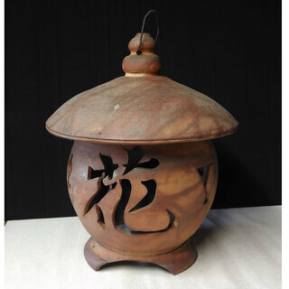 a870 灯籠③ 備前焼 透かし紋様 飾り灯篭 灯籠(三脚)