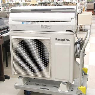 Panasonic パナソニック CS-563CXR2 ルームエ...