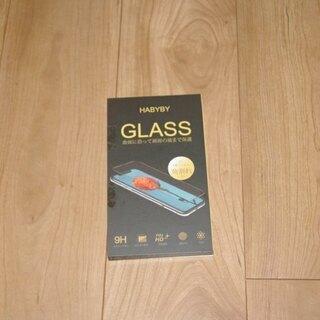 iPhone X/XS用 ガラスフィルム - 【二枚セット…