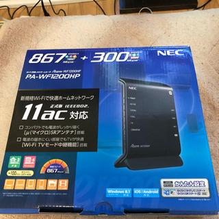無線LANルータ NEC PA-WF1200HP
