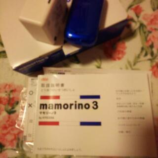 未使用キッズマモリーノ3 - 家電