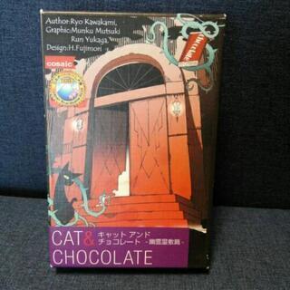 早い者勝ち キャット&チョコレート ボードゲーム