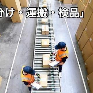 【FC060806F】『入寮希望者様限定』大人気案件☆石川県金沢...