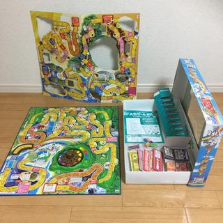 タカラ 人生ゲーム レインボードリーム