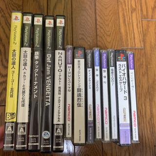 PS・PS2ソフトまとめ売り
