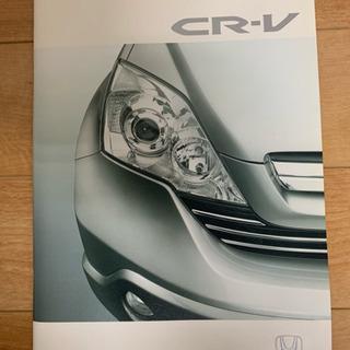 ホンダ CR-V カタログ