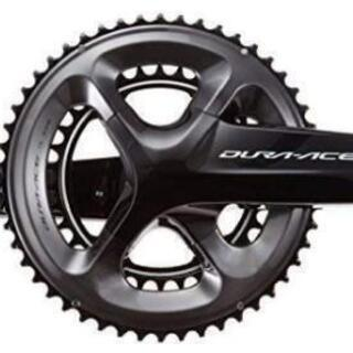 Shimano Dura Ace FC-R9100 Front ...