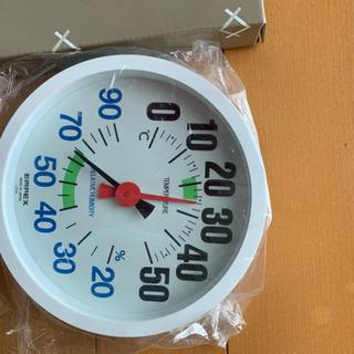 温度計・湿度計  新品未使用
