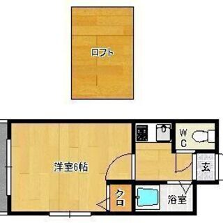 早良区南庄 1K 3万3千円 当月と次月家賃無料!