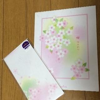 桜柄レターセット