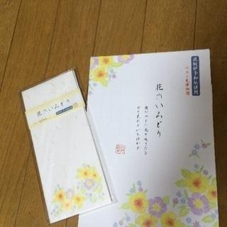 伊予和紙の草花彩色レターセット 封筒5枚便箋11枚 縦線下…