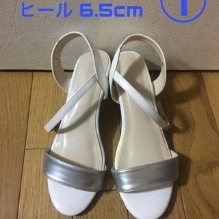 靴 売ります。¥100〜