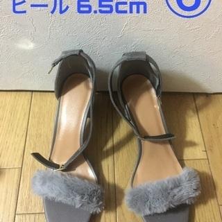 靴 売ります ¥200〜