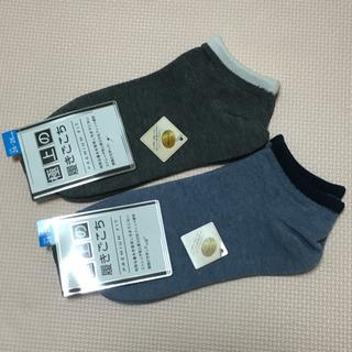 新品未使用 2足組 メンズ ショートソックス 24-26