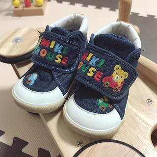 ミキハウス 子供靴 13cm