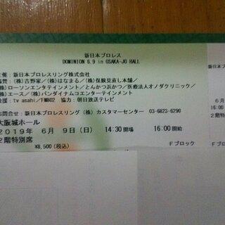 急募!新日本プロレス