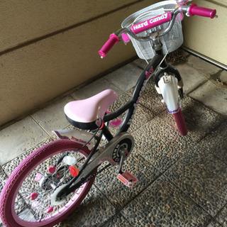 18センチ自転車