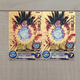 スーパードラゴンボールヒーローズカード☆孫悟空二枚