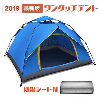 新品未使用 ワンタッチテント キャンプテント 3-4人用 サンシ...
