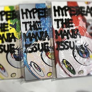 HYPEBEAST ISSUE25  BLU/RED/MULTI...
