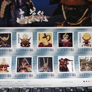 直江兼続の切手シート