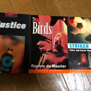 【差し上げます】英文本 3冊