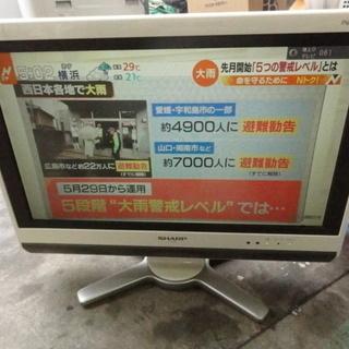 南512 シャープ 液晶テレビ 20型 LC-20D50