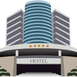 高級ホテルの清掃