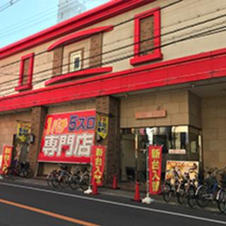 【ガッツリ稼ぎたい!!働きやすい!!福利厚生も充実!!時給1200...
