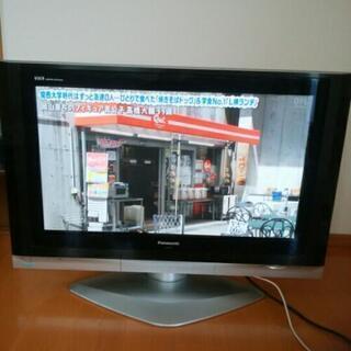 パナソニック 37型プラズマテレビ