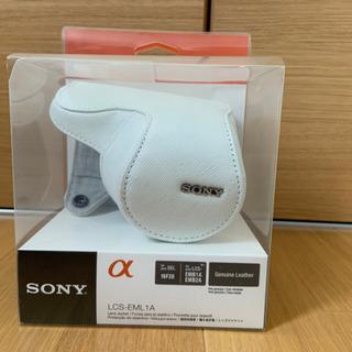 SONY レンズジャケット LCS-EML1A