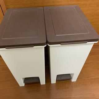ニトリ ゴミ箱2個セット