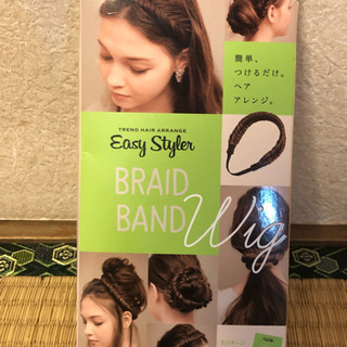【未使用・本体美品】Easy Style Wig  BRA…